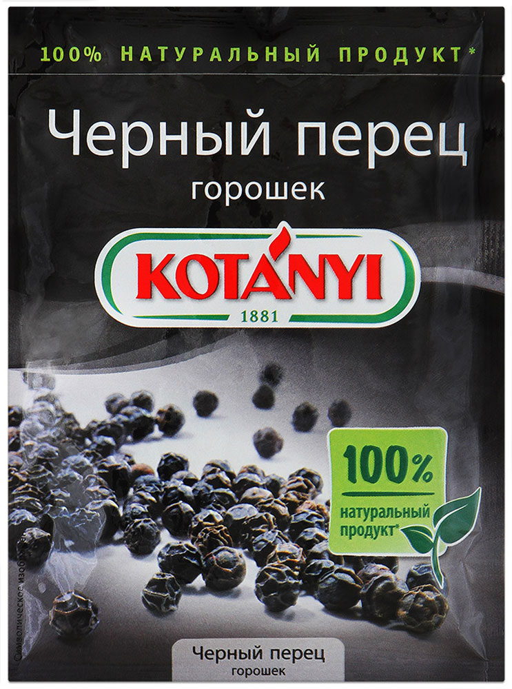 Kotanyi Черный перец горошек, 20 г0120710Черный перец называют королем пряностей. Он не только вносит свой неповторимый аромат и острый насыщенный вкус в блюда, но также подчеркивает вкус других ингредиентов.Применение: добавляйте целые горошины черного перца в супы, мясные, рыбные и овощные блюда, салаты, маринады.