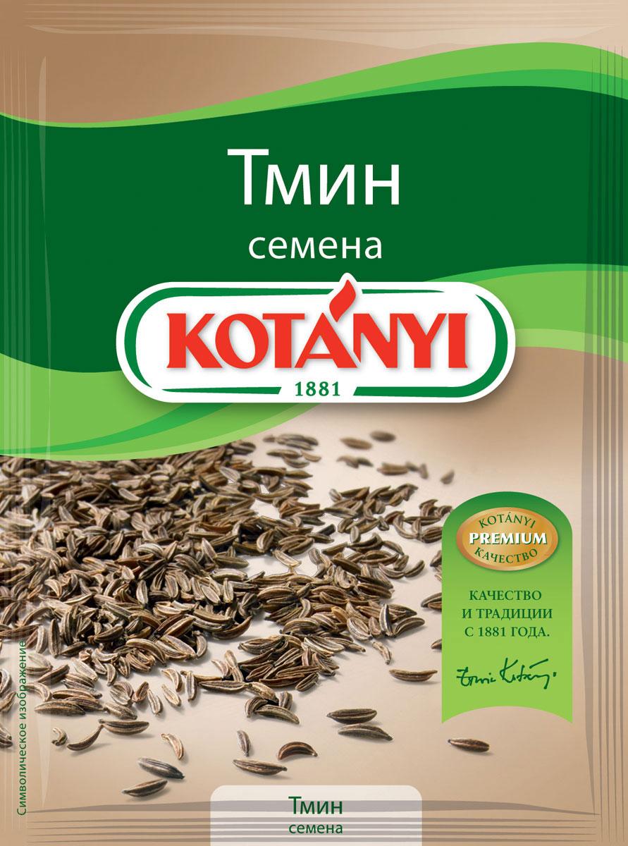 Kotanyi Тмин семена, 28 г0120710Все началось в 1881 году, когда Януш Котани основал мельницу по переработке паприки. Позже добавились лучшие специи и пряности со всего света. Как в те времена, так и сегодня. Используются только самые качественные ингредиенты для создания особого вкуса Kotanyi. Прикоснитесь и вы к источнику такого вдохновения!Семена тмина обладают терпким, пряным ароматом, который невозможно ни с чем перепутать. Насыщенный эфирными маслами тмин является незаменимым ингредиентом на кухне. Применение: хлеб, выпечка, салаты, супы, соления, сыр, блюда из свинины, овощей (в особенности из картофеля и капусты). В горячие блюда добавляйте семена тмина за 10-12 минут до готовности.
