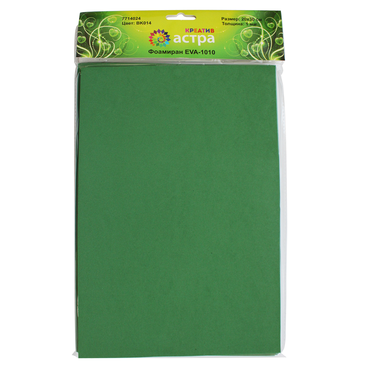 Фоамиран Астра, цвет: темно-зеленый, 20 х 30 см, 10 шт09840-20.000.00Фоамиран Астра - это пластичная замша, ее можно применить для создания разнообразного вида декора: открытки, магнитики, цветы, забавные игрушки и т.д. Главная особенность материала фоамиран заключается в его способности к незначительному растяжению, которого вполне достаточно для «запоминания» изделием своей формы.На ощупь мягкая синтетическая замша очень приятна и податлива, поэтому работать с ней не составит труда даже начинающему.Размер ткани: 200 x 300 мм. В упаковке 10 штук.