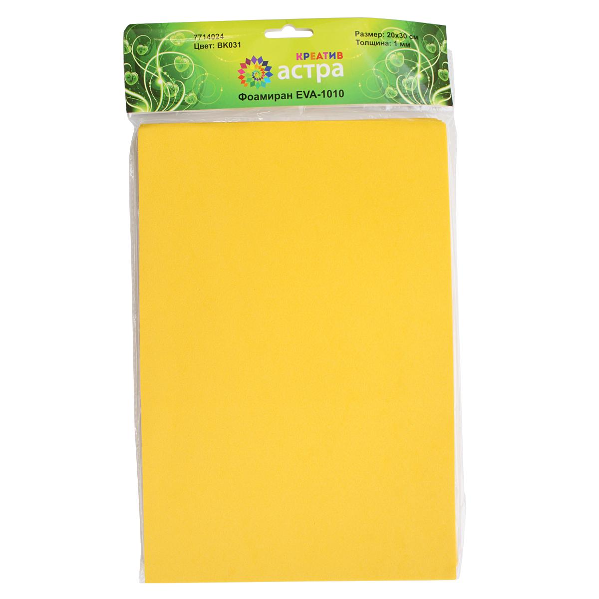 Фоамиран Астра, цвет: темно-желтый, 20 х 30 см, 10 штNLED-454-9W-BKФоамиран Астра - это пластичная замша, ее можно применить для создания разнообразного вида декора: открытки, магнитики, цветы, забавные игрушки и т.д. Главная особенность материала фоамиран заключается в его способности к незначительному растяжению, которого вполне достаточно для «запоминания» изделием своей формы.На ощупь мягкая синтетическая замша очень приятна и податлива, поэтому работать с ней не составит труда даже начинающему.Размер ткани: 200 x 300 мм. В упаковке 10 штук.