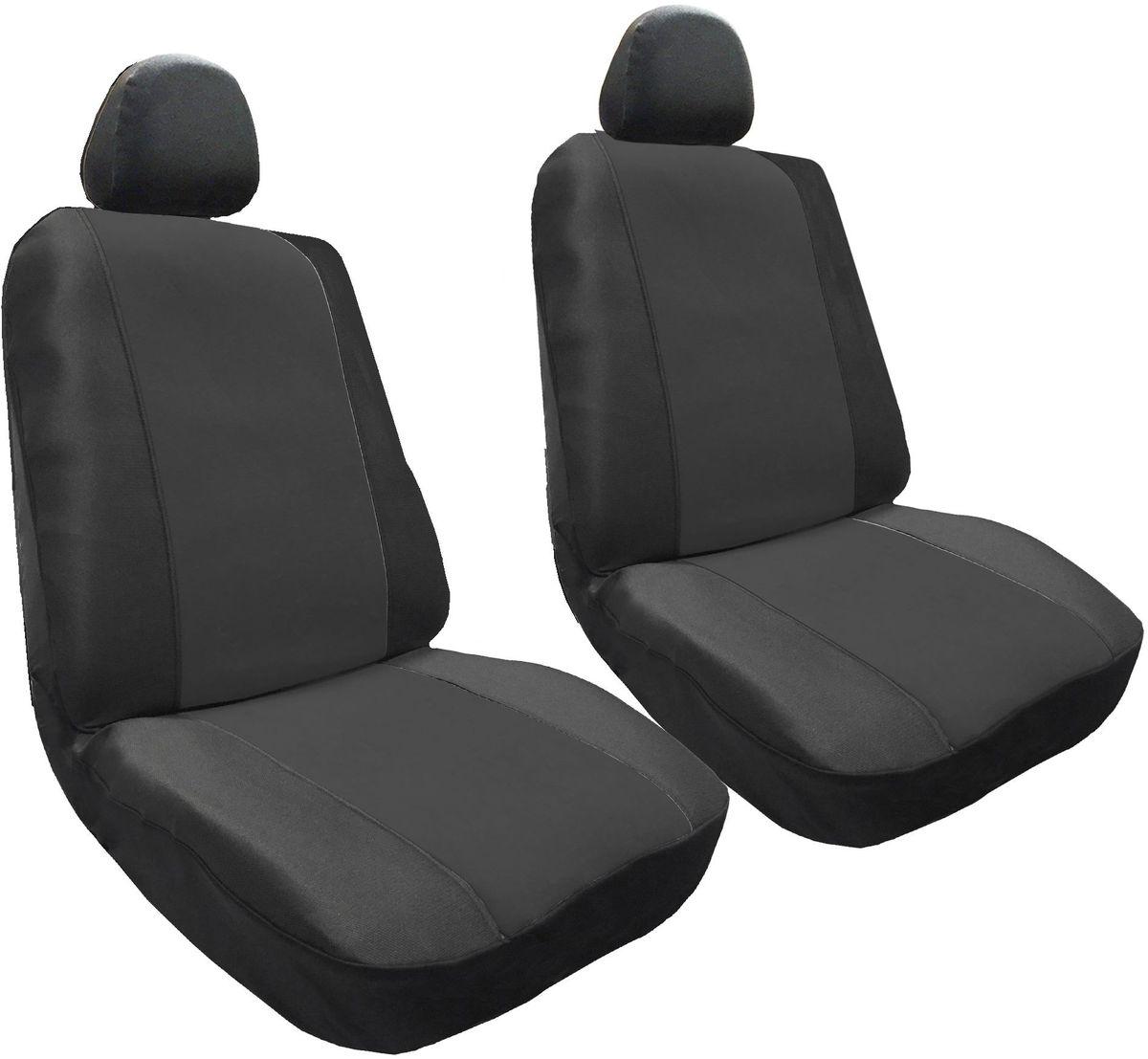 Набор автомобильных чехлов Auto Premium Корвет, цвет: черный, 4 предмета21395599Комплект универсальных чехлов Auto Premium Корвет выполнен из велюра. Предназначен для передних кресел автомобиля. В комплект входят съемные чехлы для подголовников. Практичный и долговечный комплект чехлов для передних сидений надежно защищает сиденье водителя и пассажира от механических повреждений, загрязнений и износа.
