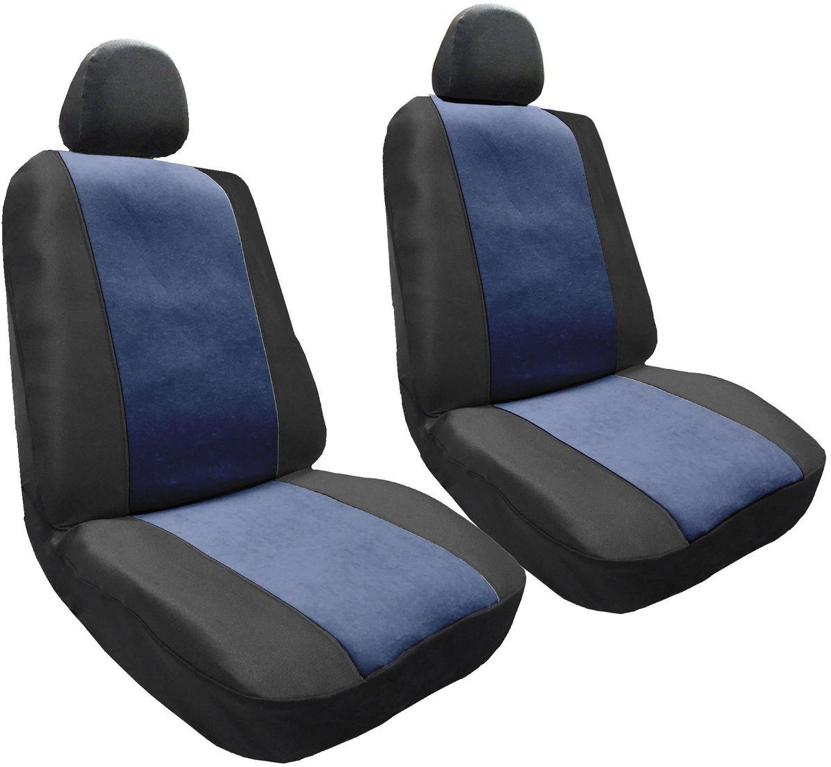 Набор автомобильных чехлов Auto Premium Корвет, цвет: черный, синий, 4 предмета21395599Комплект универсальных чехлов Auto Premium Корвет выполнен из велюра. Предназначен для передних кресел автомобиля. В комплект входят съемные чехлы для подголовников. Практичный и долговечный комплект чехлов для передних сидений надежно защищает сиденье водителя и пассажира от механических повреждений, загрязнений и износа.