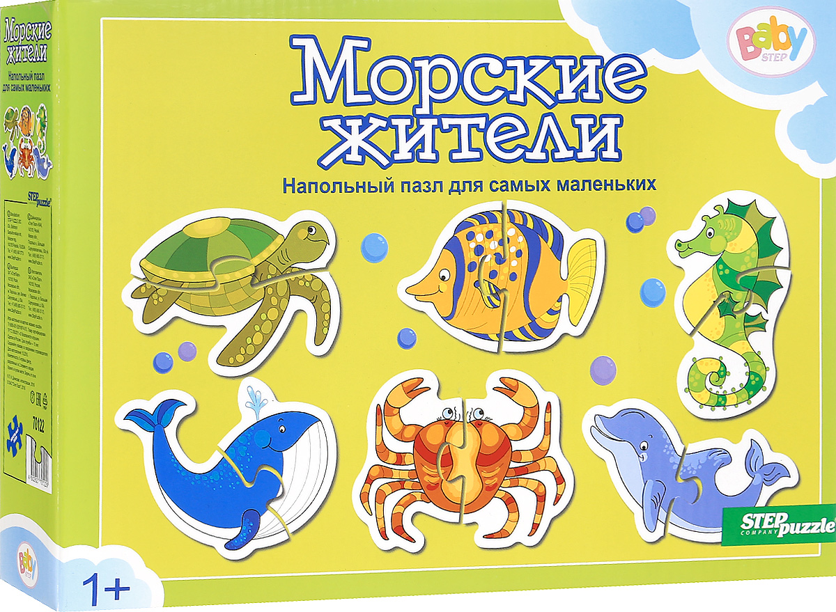 Step Puzzle Пазл для малышей Морские жители 70122 step puzzle пазл для малышей fisher price 91224