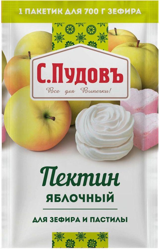 Пудовъ пектин яблочный для зефира и пастилы, 10 г4607012297792Натуральный желирующий продукт из яблок для приготовления домашнего зефира и пастилы, мармелада и прочих десертов.