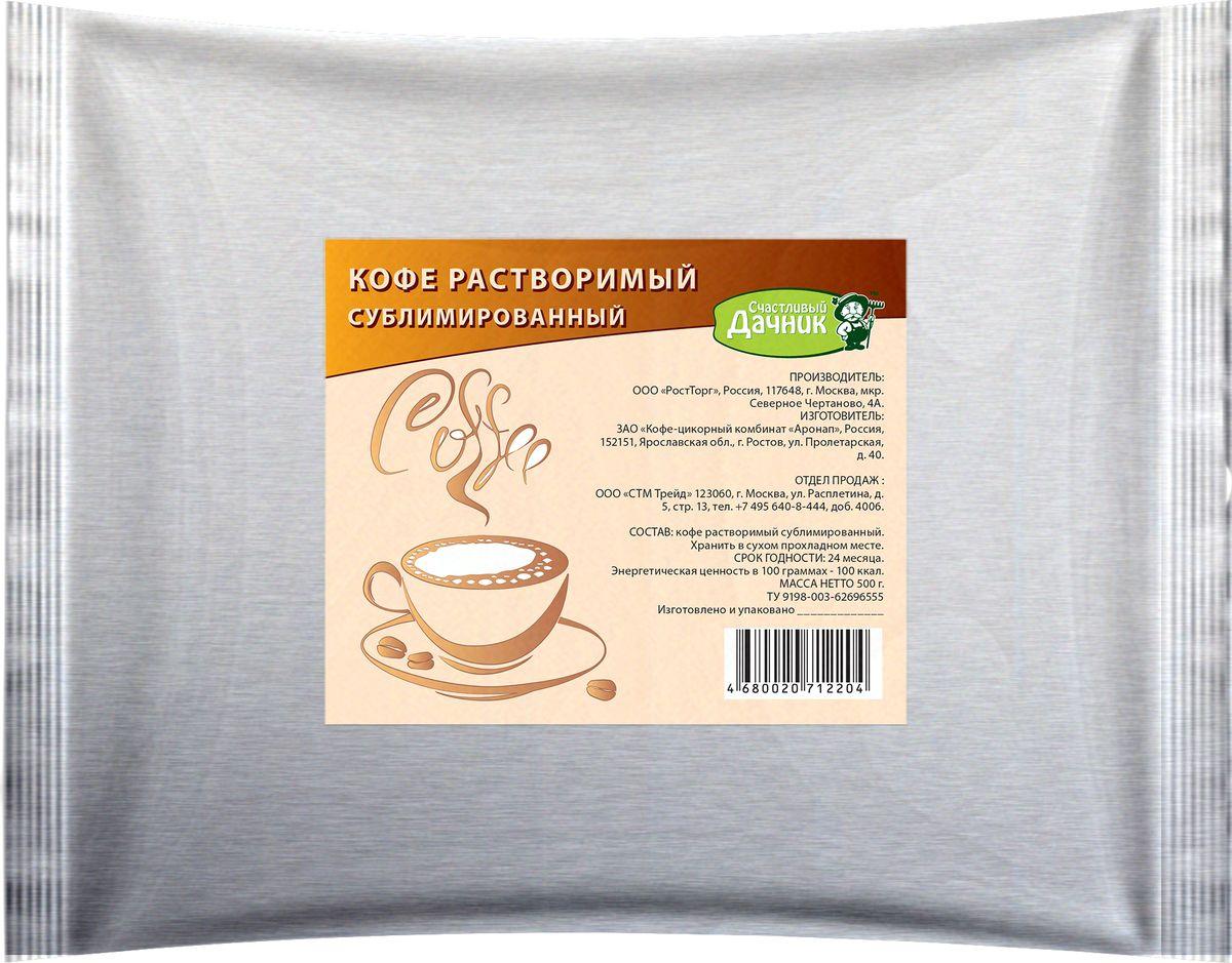 Счастливый дачник кофе сублимированный, 500 г в металлизированной упаковке82228Кофе сублимированный в металлизированных пакетах 500 грамм для офисов, вендинговых аппаратов, точек общественного питания.