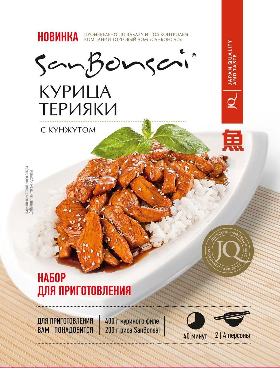 SanBonsai набор для приготовления курица терияки с кунжутом, 66 г8287Набор для приготовления курицы терияки с кунжутом.В этом наборе вы найдете все необходимое для приготовления курицы в соусе терияки, вам остается только купить курицу и рис, в качестве гарнира. Куриная грудка получается нежная и насыщенная.
