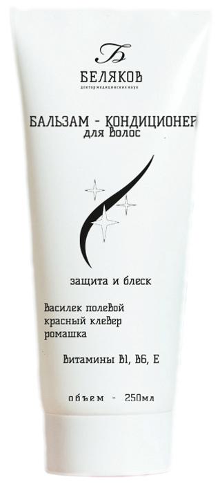 Доктор Беляков Бальзам-кондиционер для волос, 250 млFS-00897Бальзам-Кондиционер на основе натуральных трав и витаминов, укрепляет волосы, улучшает их структуру, облегчает расчесывание. Изготовлен на кремовой основе с использованием новейших технологий для достижения наилучшего воздействия на структуру волос. В составе такие растения как василек полевой, ромашка и красный клевер, обогащена витаминами Е, В1 и В6. Придает волосам естественный блеск и мягкость.