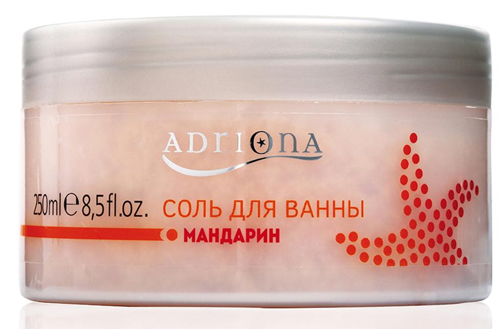 Adriona Соль для ванны Мандарин , 250МЛFS-00897100% натуральный продукт. Крупная морская соль, с добавлением большого количества минералов, обогащенное ароматным маслом мандарина для расслабления кожи и сохранения ее естественного защитного слоя. Свежий аромат мандарина придает энергию и повышает настроение.