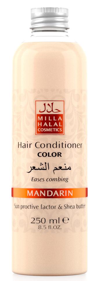 Milla Halal Cosmetics Кондиционер для окрашенных волос с маслом ши (карите) и защитным УФ-фактором MILLA MANDARIN, 250МЛMP59.4D100% натуральный продукт. Кондиционер для окрашенных волос с маслом Ши (Карите) и эфирным маслом Мандарина превосходно питает и защищает тон окрашенных волос. Солнцезащитный компонент, присутствующий в масле ши, защищает волосы от негативного воздействия окружающей среды. Кондиционер не утяжеляет волосы и значительно облегчает их расчесывание.