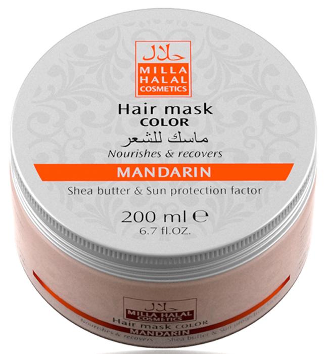 Milla Halal Cosmetics Маска для окрашенных волос с маслом ши (карите) и солнцезащитным фактором MILLA MANDARIN, 200МЛFS-00897100% натуральный продукт. Ухаживающая маска для окрашенных волос с солнцезащитным фильтром, при регулярном использовании, питает и увлажняет волосы. Создаeт невидимую пленку, обеспечивающую защиту от внешних раздражителей, в том числе от ультрафиолетового излучения. Специальный состав маски направлен на усиленное сохранение тона и продление стойкости окрашивания.