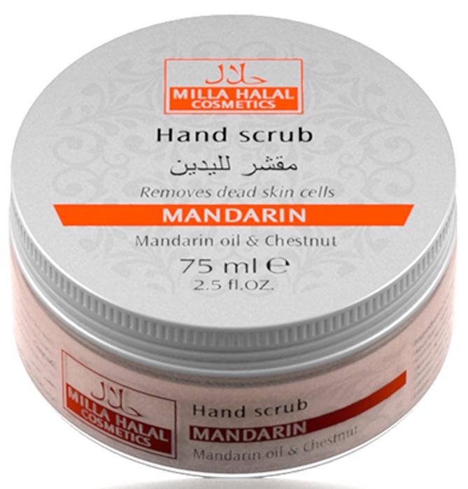 Milla Halal Cosmetics Скраб для рук с маслом мандарина и экстрактом каштана MILLA MANDARIN, 75МЛ67087814100% натуральный продукт. Скраб с эфирным маслом Мандарина и экстрактом семян Конского Каштана бережно удаляет омертвевшие клетки кожи и улучшает периферическое кровообращение, оказывает восстановительное воздействие на ногтевую пластину, предотвращает рост кутикулы.