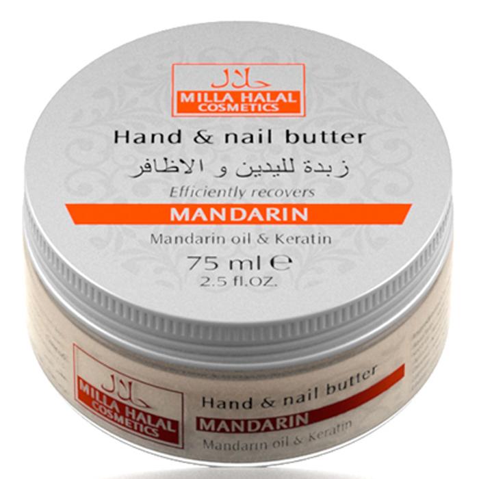 Milla Halal Cosmetics Масло для рук и ногтей с маслом мандарина и кератином MILLA MANDARIN, 75МЛFS-00103100% натуральный продукт.Масло для рук и ногтей превосходно увлажняет кожу рук. После применения кожа вновь обретает красоту и становится невероятно гладкой и нежной. Благодаря уникальному набору масел и Кератину, косметическое средство укрепляет структуру ногтей и защищает их от внешних негативных воздействий.