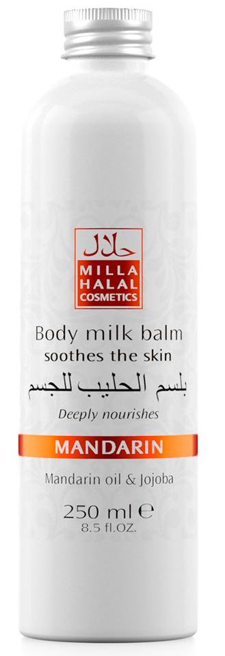 Milla Halal Cosmetics Бальзам-молочко для тела с маслами мандарина и жожоба MILLA MANDARIN, 250МЛFS-00897100% натуральный продукт. Бальзам-молочко для тела с эфирным маслом Мандарина и маслом Жожоба увлажняет кожу, обеспечивает глубокое питание, способствует сохранению красоты Вашей кожи. Косметическое средство придает коже упругость и эластичность.