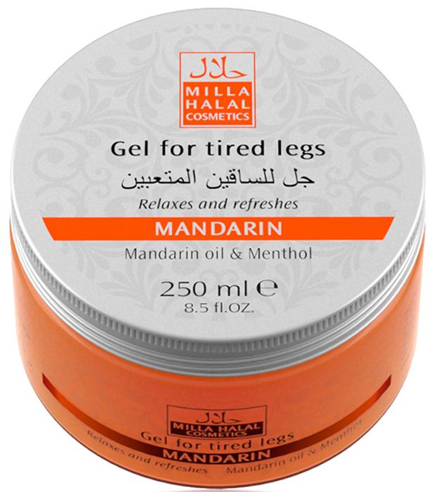 Milla Halal Cosmetics Гель для уставших ног с маслом мандарина и ментолом MILLA MANDARIN, 250МЛFS-00897100% натуральный продукт. Гель является эффективным средством по уходу за кожей стоп. Он увлажняет и тонизирует кожу, улучшает циркуляцию крови, освежает и успокаивает, снимает усталость после тяжёлого дня.