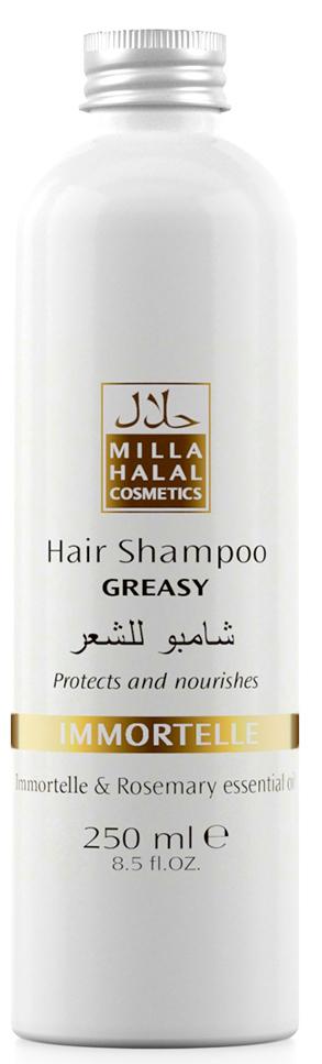 Milla Halal Cosmetics Шампунь для жирных волос с маслами бессмертника и розмарина MILLA IMMORTELLE, 250МЛMP59.4D100% натуральный продукт. Шампунь для жирных волос, благодаря входящему в его состав масла листьев Розмарина, которое имеет мощный лечебный эффект, используется для укрепления ослабленных волос. В процессе использования масла листьев розмарина происходит стимуляция роста волос, укрепляются волосяные луковицы, одновременно увлажняется и насыщается витаминами кожа головы, что способствует дезинфекции и устранению перхоти. Розмарин также препятствует выпадению волос и появлению седины.