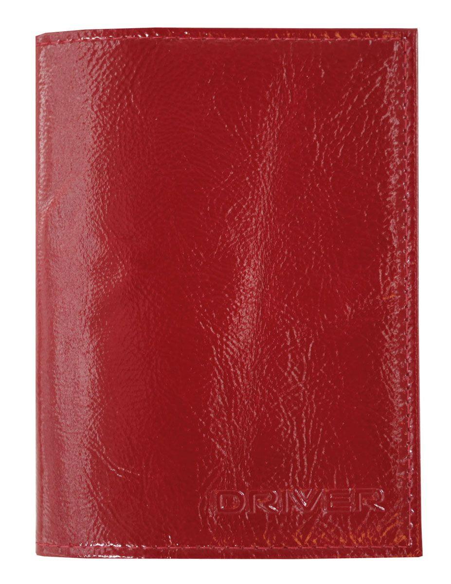 Обложка для автодокументов Driver женская, цвет: красный. А01БЖ7A4110-6103Обложка для автодокументов Driver выполнена из высококачественной натуральной глянцевой кожи красного цвета и оформлена теснением с фирменным логотипом. На внутреннем развороте - съемный блок из шести прозрачных файлов из мягкого пластика, один из которых формата А5, один предназначен для хранения водительского удостоверения и 4 файла размером 12 см х 8 см подойдут для хранения свидетельства о регистрации транспортного средства. Также обложка имеет два маленьких отделения для хранения sim-карт.Обложка не только поможет сохранить внешний вид ваших документов и защитит их от повреждений, но и станет стильным аксессуаром, который подчеркнет ваш неповторимый стиль.Кожгалантерея Driver изготовлена из высококачественной натуральной кожи. Специальное защитное покрытие способствует долгой службе изделий. Вся продукция гипоаллергенна. Прозрачные растительные краски подчеркивают натуральную фактуру. Множество отделений позволит сохранить документы в порядке. Характеристики: Материал: натуральная кожа, ПВХ. Размер обложки: 9,5 см х 12,5 см. Размер упаковки: 9,5 см х 1,5 см х 17,5 см. Цвет: красный. Производитель: Россия. Артикул: АО1БЖ.