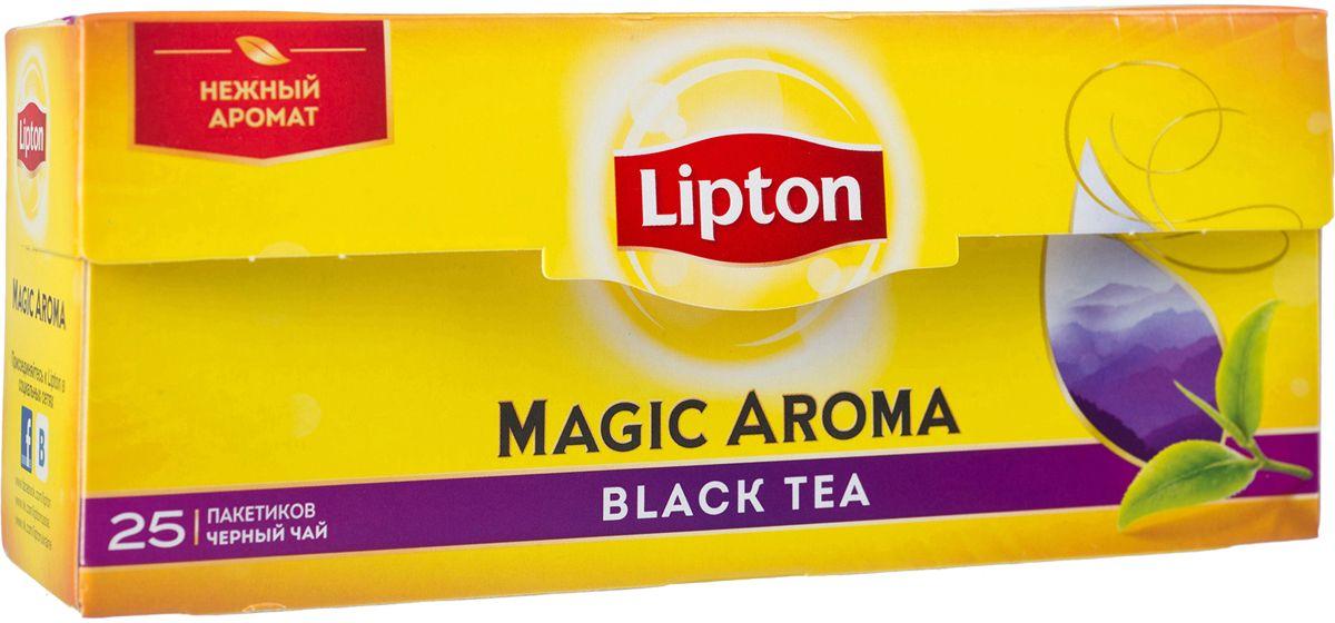 Lipton Черный чай Magic Aroma 25 шт0120710Lipton Magic Aroma - это бодрящий и нежный напиток с которым легко «поговорить по душам», окунуться в романтическую атмосферу и почувствовать себя отдохнувшим.Он идеально подходит для вечерней чашки чая или в любое время, когда хочется сделать паузу, взять тайм-аут. Побалуйте себя, угостите близких, друзей и коллег чашкой этого чая. Они оценят его мягкий букет и вкус, яркий и свежий аромат, «рассказывающий» о беспечных солнечных днях, отдыхе на природе, мечтах, путешествиях, удивительных открытиях и волшебных впечатлениях.