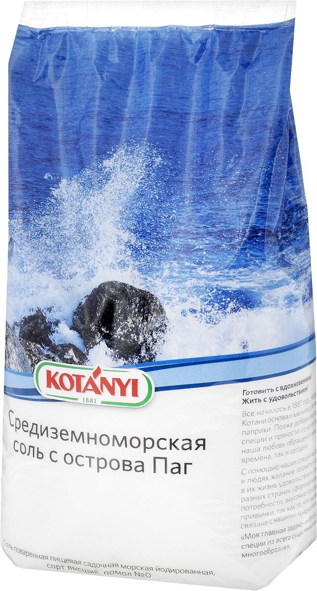 Kotanyi Соль средиземноморская с острова Паг, 1 кгбтв007Средиземноморская соль Kotanyi добывается во всемирно известном месте добычи и производства соли - острове Паг в Хорватии. Еще древние римляне использовали уникальное расположение и благоприятный климат острова для добычи соли. И в настоящее время остров Паг располагает идеальными условиями для добычи и переработки соли. Морская соль с острова Паг известна своим превосходным качеством, которое можно распознать по яркому белому цвету.Уважаемые клиенты! Обращаем ваше внимание, что полный перечень состава продукта представлен на дополнительном изображении.