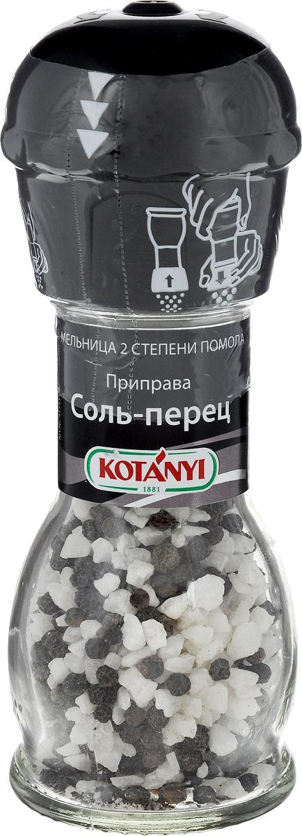 Kotanyi Приправа соль-перец, 65 г0120710Приправа соль-перец Kotanyi - идеальный продукт для тех, кто хочет одним движением подсолить блюдо и придать ему пикантную остроту.Мельница имеет две степени помола.