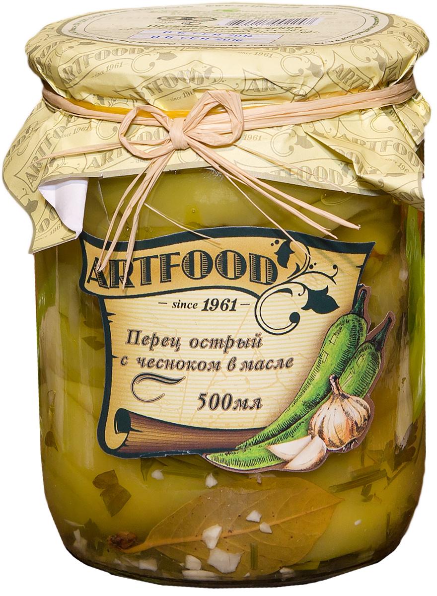 Artfood перец острый с чесноком в масле, 500 мл23001110200017Острый перец в масле Artfood идеально подойдет в качестве закуски к шашлыку. Он придаст пикантную нотку любому вашему блюду. Его можно добавить в суп, салат или солянку в качестве приправы.