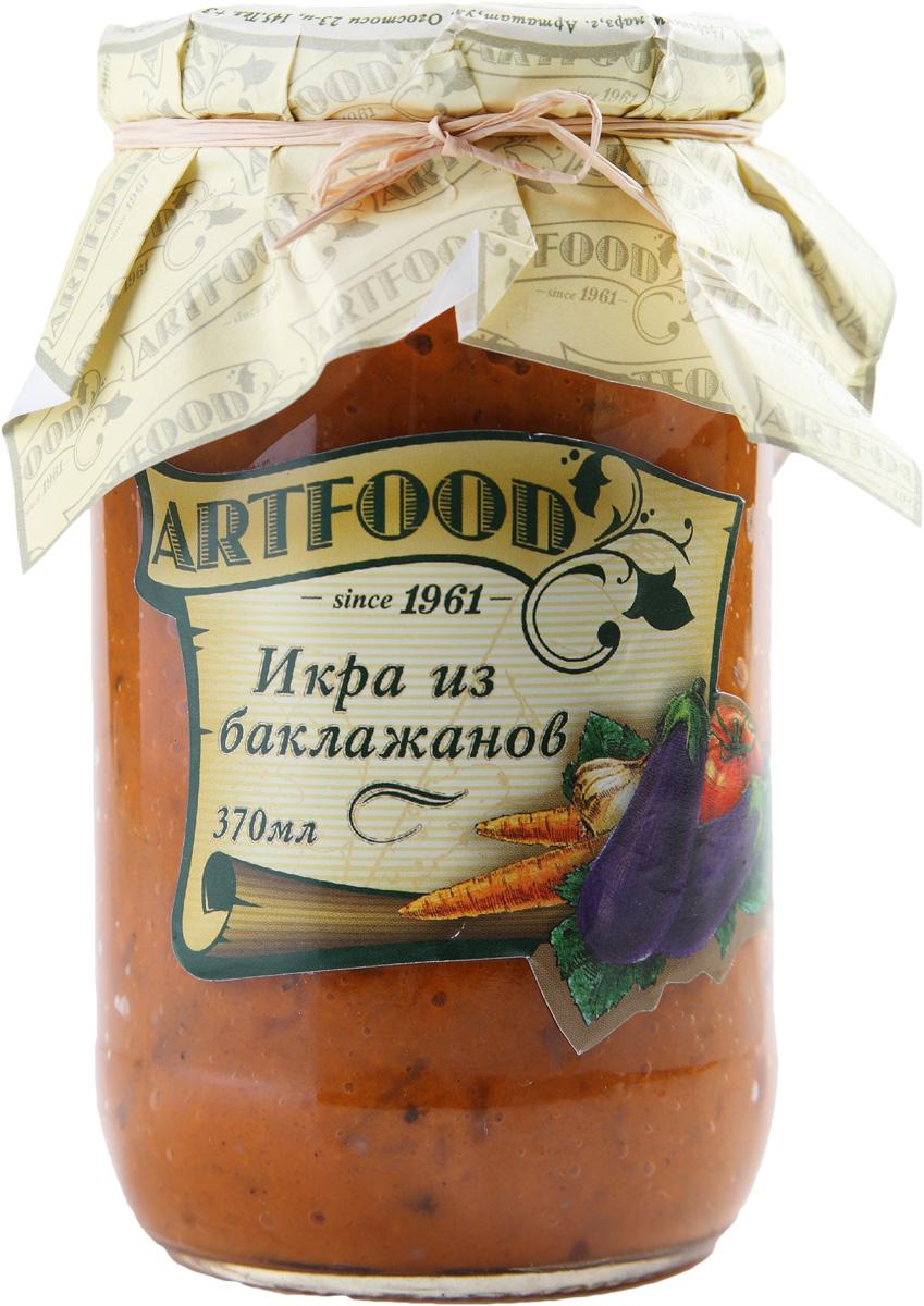 Artfood икра баклажанная, 370 мл0120710Баклажанная икра - простейшая овощная закуска из четырех, максимум - пяти ингредиентов в базовом варианте. Самая вкусная, правда, получается из запеченных на гриле баклажанов - так их мякоть приобретает дополнительный аромат дымка.