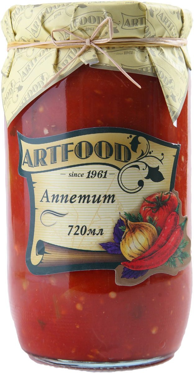 Artfood аппетит, 720 мл0120710Компания Артфудбыла основана в 1995 г на базе Арташатского Консервного Завода и на сегодняшний день является одной из крупнейших компаний в Армении и имеет доминирующие позиции в сфере консервированной продукции.
