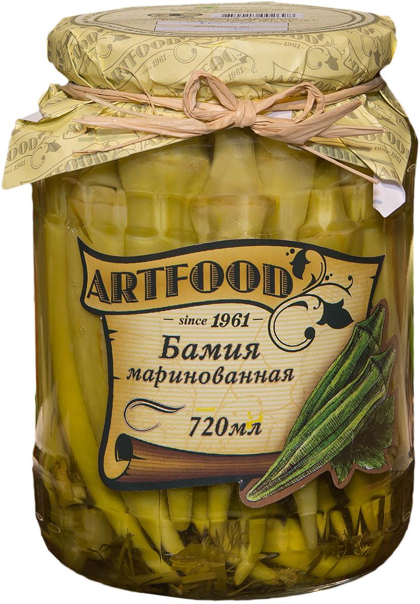 Artfood бамия маринованная, 720 мл23001110200030Компания Артфудбыла основана в 1995 г на базе Арташатского Консервного Завода и на сегодняшний день является одной из крупнейших компаний в Армении и имеет доминирующие позиции в сфере консервированной продукции. Не содержит консервантов, искусственных ароматизаторов и красителей.