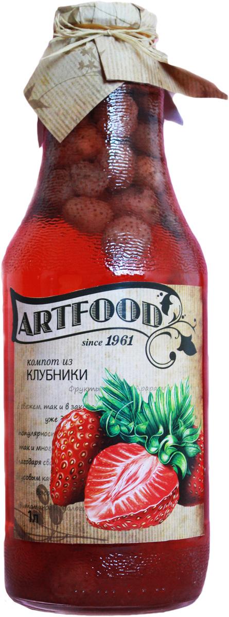 Artfood компот из клубники, 1 л13001110200014Компот обладает множеством полезных свойств в сравнении с другими жидкостями. В отличие от воды в нём содержатся витамины. От соков компот отличается тем, что не содержит такого обильного количества кислот, которые могут негативно повлиять на желудок