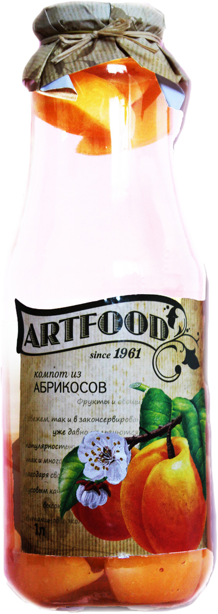 Artfood компот из абрикоса, 1 л13001110200009Компот обладает множеством полезных свойств в сравнении с другими жидкостями. В отличие от воды в нём содержатся витамины. От соков компот отличается тем, что не содержит такого обильного количества кислот, которые могут негативно повлиять на желудок