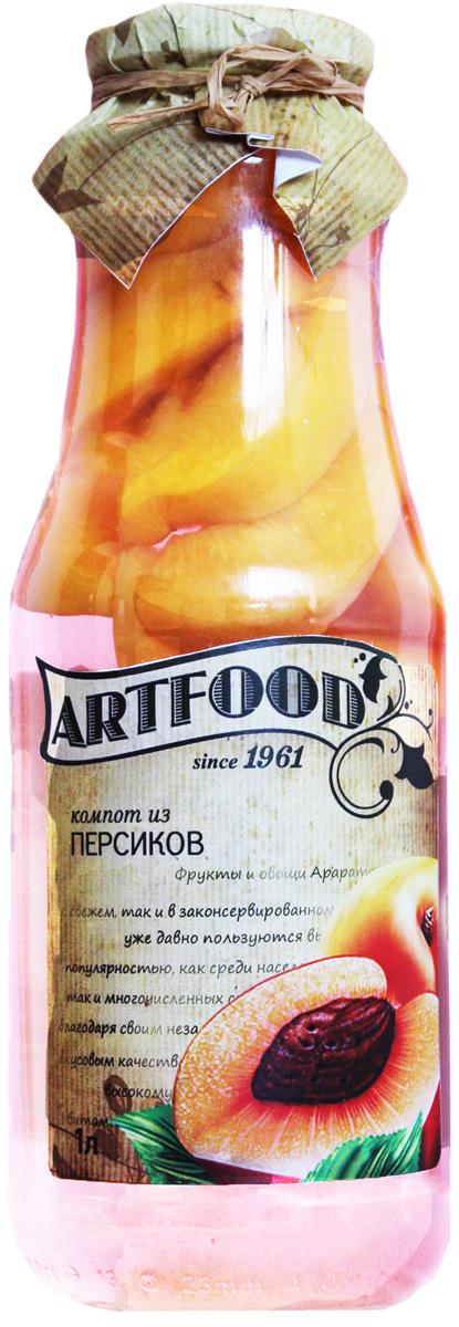 где купить  Artfood компот из персика, 1 л  по лучшей цене