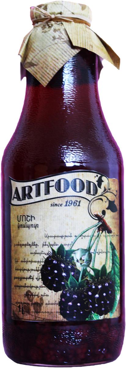 где купить  Artfood компот из ежевики, 1 л  по лучшей цене