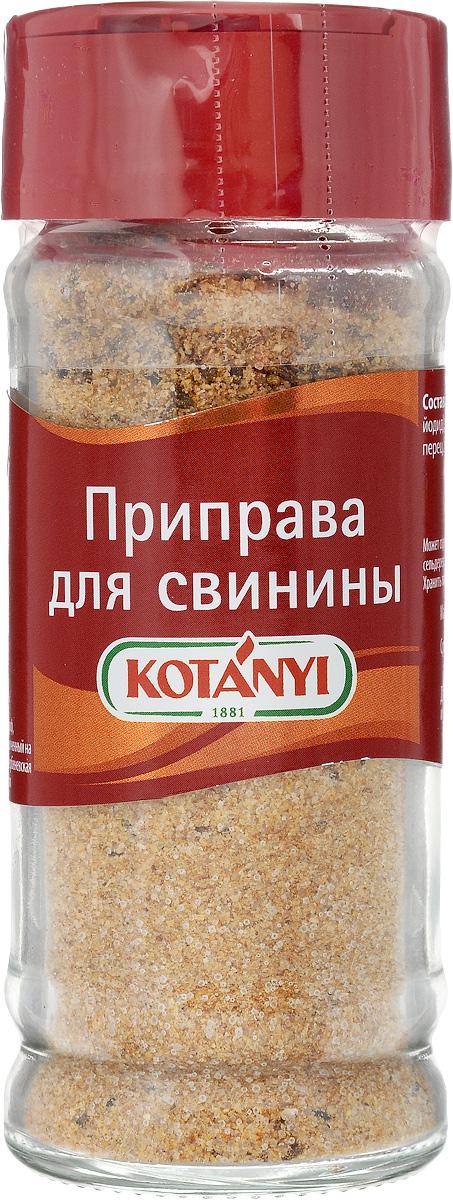Kotanyi Приправа для свинины, 71 г0120710Приправа для свинины Kotanyi - это гармоничное сочетание специй и трав, незаменимое при приготовлении блюд из свинины.Уважаемые клиенты! Обращаем ваше внимание, что полный перечень состава продукта представлен на дополнительном изображении.