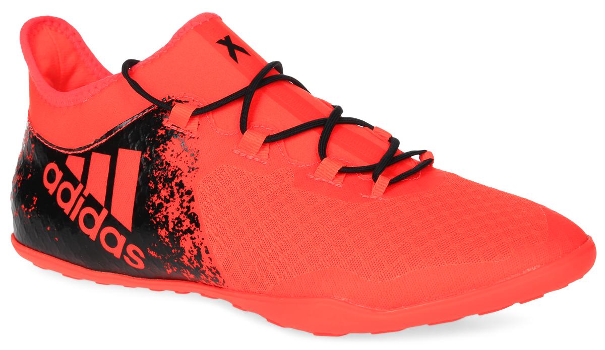 Кроссовки для футзала мужские Adidas X 16.2 court, цвет: оранжевый, черный. Размер 7 (39)SUPEW.410.PSКроссовки Adidas X 16.2 court идеальны для мощной игры на полированных гладких поверхностях. Дышащий верх techfit, выполненный из искусственных материалов и текстиля, обеспечивает идеальную посадку без разнашивания и траты времени на шнуровку. Подошва Court Chaos для безупречного сцепления и взрывной скорости на гладких полированных поверхностях.