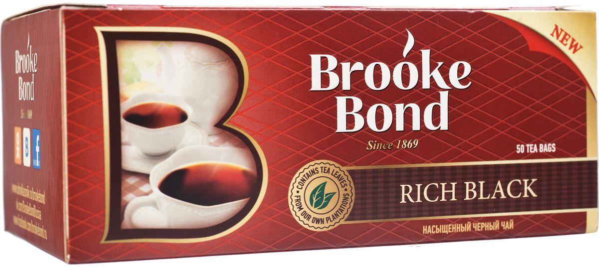 Brooke Bond Насыщенный черный чай в пакетиках, 50 шт0120710Brooke Bond в пакетиках позволяет насладиться превосходным вкусом крепкого черного чая. Секрет его вкуса - в уникальном купаже из высших сортов чая из Кении и Индонезии. Чай Brooke Bond обладает ярким, приятно терпким тонизирующим вкусом и насыщенным ароматом.