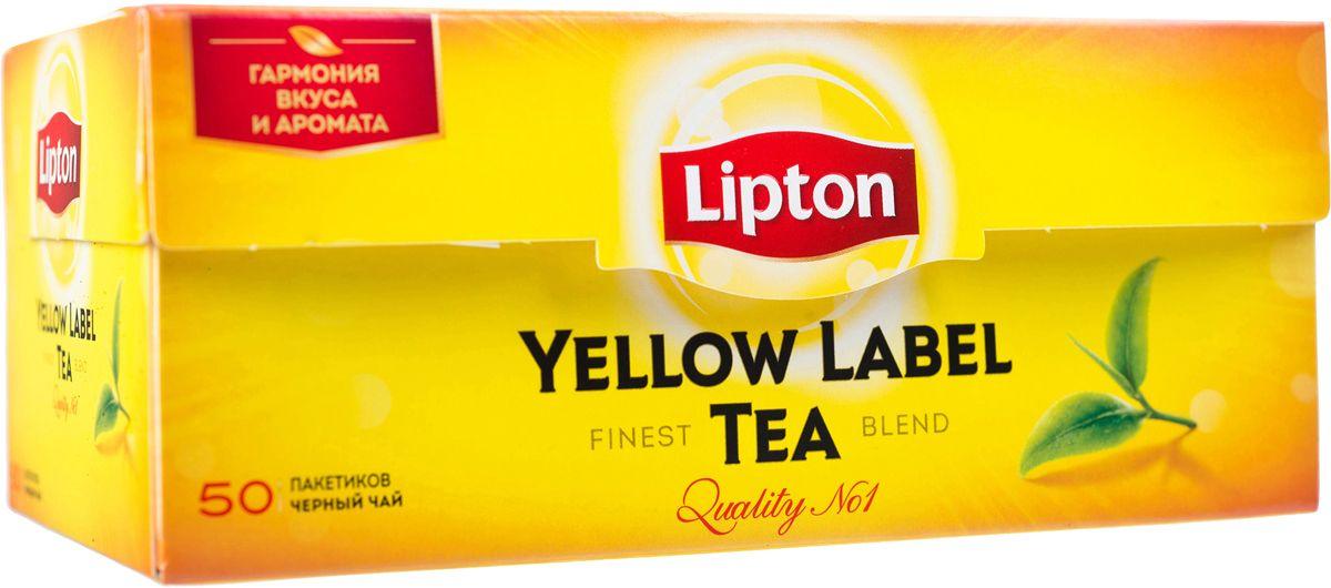 Lipton Yellow Label Черный чай Черный 50 шт65414858/10067006Lipton Yellow Label - черный байховый чай в пакетиках для разовой заварки.Специалисты Lipton внимательно следят за каждым этапом создания чая, начиная с рождения чайного листа и заканчивая купажированием, чтобы Вы могли в полной мере насладиться гармонией вкуса и аромата черного чая Lipton Yellow Label. Нежные чайные листочки, выращенные под теплыми лучами солнца, дарят чаю Lipton насыщенный вкус и превосходный богатый аромат. Ощутите тепло солнца в каждой чашке чая Lipton.