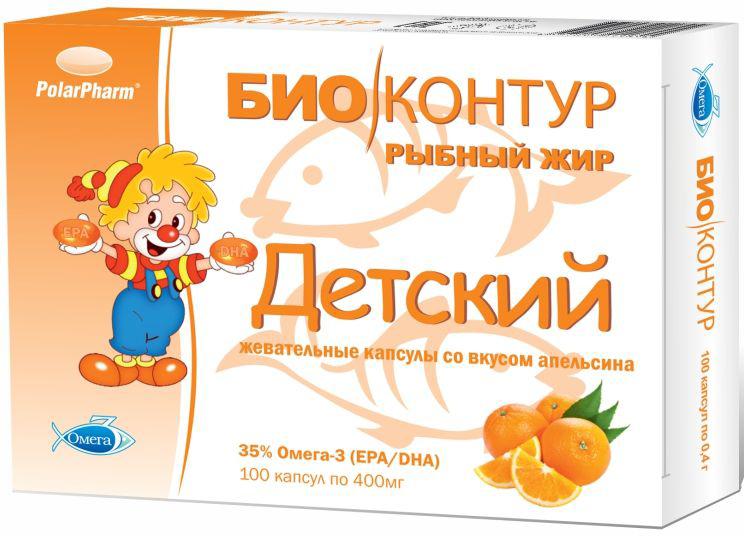 Детский рыбный жир БиоКонтур, со вкусом апельсина, мягкие жевательные капсулы 400 мг, №100GESS-131Детский рыбный жир БиоКонтур со вкусом апельсина, мягкие жевательные капсулы, 400 мг №100 способствует укреплению иммунитета, способствует восстановлению организма после перенесенных заболеваний, способствует быстрому восстановлению организма после умственных и физических нагрузокСостав: жир океанических рыб, оболочка (глицерин (пластификатор), желатин, крахмал, вода, ароматизатор натуральный Апельсин, краситель натуральный (кармин и рибофлавин)), ароматизатор натуральный Апельсин, антиокислители (смесь токоферолов, аскорбил пальмитат)Товар не является лекарственным средством.Могут быть противопоказания и следует предварительно проконсультироваться со специалистом.