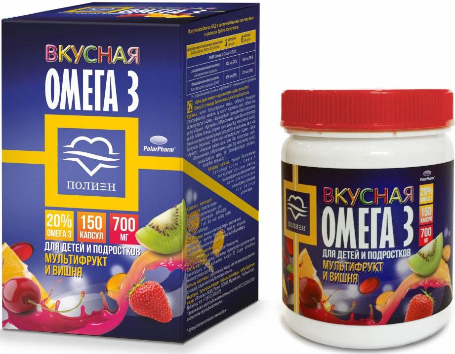 Вкусная Омега-3 20% Полиен, со вкусом вишни или мультифрукт, мягкие жевательные капсулы 700 мг, №15010Вкусная Омега-3 20% Полиен со вкусом вишни или мультифрукт, мягкие жевательные капсулы, 700 мг №150 способствует укреплению иммунитета, способствует восстановлению организма после перенесенных заболеваний, способствует быстрому восстановлению организма после умственных и физических нагрузокСостав: жир океанических рыб, оболочка (глицерин (пластификатор), желатин, вода, крахмал картофельный, сахар, ароматизаторы натуральные (Вишня, Черная смородина (для капсул со вкусом вишни), Банан, Клубника (для капсул со вкусом Мультифрукт)), натуральный краситель (кармин (для капсул со вкусом вишни)) лимонная кислота (антиокислитель)), растительное масло, сахар, воск пчелиный (носитель), ароматизаторы натуральные (Вишня, Черная смородина, Масло апельсина (для капсул со вкусом вишни), Мультифрукт (для капсул со вкусом Мультифрукт)), антиокислители (смесь токоферолов, аскорбил пальмитат)Товар не является лекарственным средством.Могут быть противопоказания и следует предварительно проконсультироваться со специалистом.