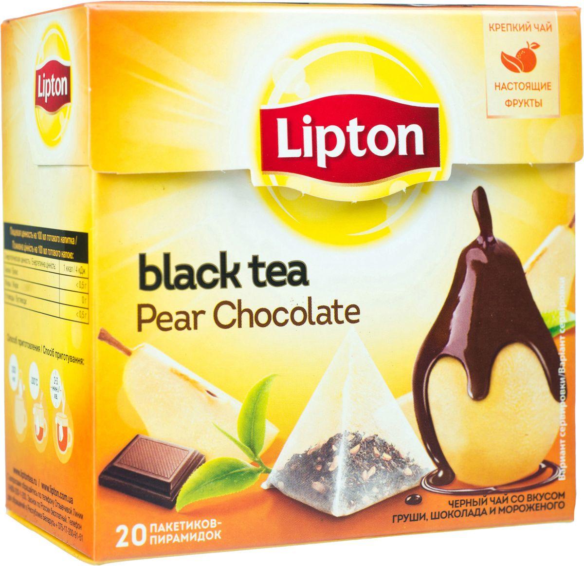 Lipton Черный чай Pear Chocolate 20 шт0120710Lipton Pear Chocolate - черный байховый чай с ароматизатором груши и шоколада, а также кусочками фруктов. Выпив чашечку черного чая Lipton Pear Chocolate со вкусом аппетитной груши, шоколада и шарика тающего мороженого, вы не только побалуете себя изысканным десертом, но и буквально перенесетесь в романтичный Париж, увидите очертания Эйфелевой башни и услышите отзвуки канкана знаменитого кабаре Мулен Руж. Сладковатое послевкусие чая Lipton Pear Chocolate навеет ощущение пребывания на небольшой парижской улочке, пахнущей элегантными духами, наполненной звуками музыки и манящей соблазнами модных подиумов.