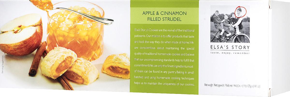 Elsas Story штрудель с яблоком и корицей, 125 г641589, 638865Штрудели выпекают согласно старинному австрийскому рецепту. Разнообразие вкусов позволит выбрать то, что понравится именно вам! Штрудели в своем составе содержат только натуральные ингредиенты, большое содержание масла и до 30% джема. Рассыпчатое песочное печенье с яблочной начинкой с добавлением корицы отличается фруктовым вкусом с приятной кислинкой и пряными нотками.Уважаемые клиенты! Обращаем ваше внимание, что полный перечень состава продукта представлен на дополнительном изображении.