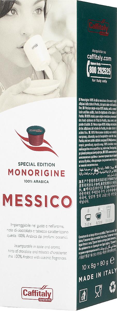 Caffitaly Messico кофе в капсулах, 10 шт0120710Кофе Messico - это 100% моносортная мексиканская арабика с высокогорных плантаций штата Пуэбла. Постоянные теплые и влажные океанские течения из мексиканского залива способствуют созданию этого благородного кофе. Messico обладает сладким вкусом и тонкой кислотностью.Эксклюзивная система упаковки в капсулы, сохраняющая полноту аромата и несравненный вкус свежемолотого кофе. Упаковано в защитной атмосфере.Кислотность: 5/10; крепость: 7/10.Вес одной капсулы: 8 г.