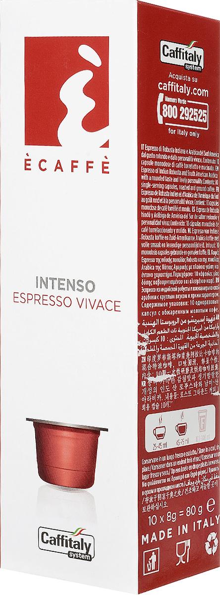 Caffitaly Intenso кофе в капсулах, 10 шт8032680750038Кофе в капсулах Caffitaly Intenso - смесь южноамериканской арабики с терпкой индийской робустой, которая делает вкус более богатым. Этот кофе обладает полным бархатистым вкусом, он идеально подходит для употребления по утрам и после еды.Содержимое упаковки: 10 одноразовых капсул с обжаренным молотым кофе.Эксклюзивная система упаковки в капсулы сохраняет полноту аромата и несравненный вкус свежемолотого кофе.Крепость 8/10.Вес одной капсулы: 8 г.