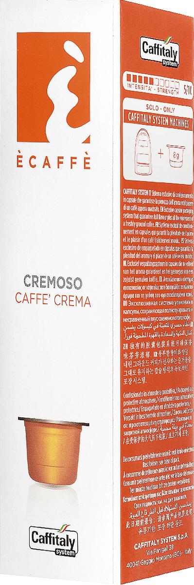 Caffitaly Cremoso кофе в капсулах, 10 шт8032680750052Кофе Cremoso - это купаж из 100% Арабики из Центральной и Южной Америки, отличающийся богатым ароматом и мягкой бархатистой пенкой. Идеальная смесь, которая может сопровождать любую паузу.Кислотность: 4,5/10; крепость: 5/10.Эксклюзивная система упаковки в капсулы, сохраняющая полноту аромата и несравненный вкус свежемолотого кофе.Вес одной капсулы: 8 г.