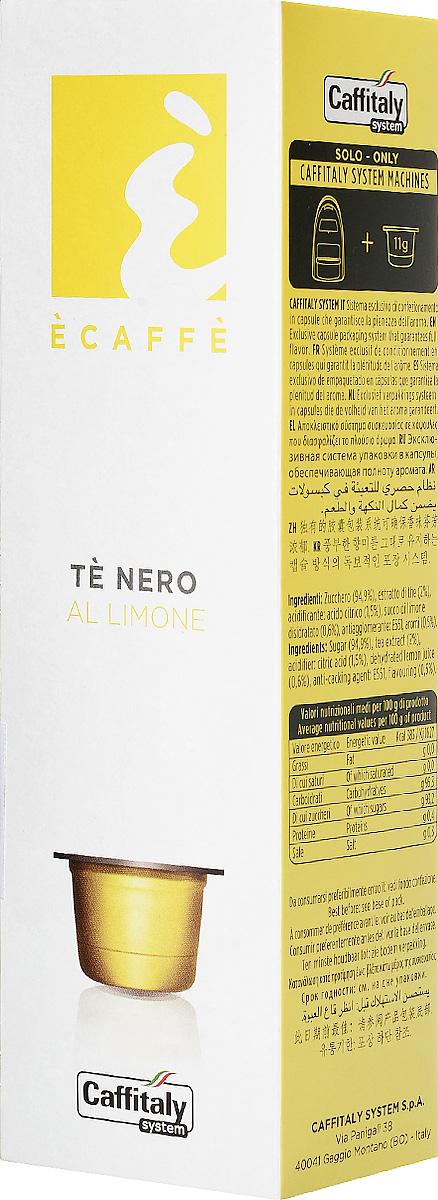 Caffitaly Te Nero al Limone чай в капсулах, 10 штбаг035рЧай в капсулах Caffitaly Te Nero al Limone - легкий освежающий напиток, сочетающий в себе аромат черного чая и благоухание лимона.Содержимое упаковки: 10 одноразовых капсул с препаратом для приготовления напитка, подслащенного сахаром, со вкусом чая и лимона.Эксклюзивная система упаковки в капсулы обеспечивает полноту аромата.Вес одной капсулы: 11 г. Уважаемые клиенты! Обращаем ваше внимание, что полный перечень состава продукта представлен на дополнительном изображении.