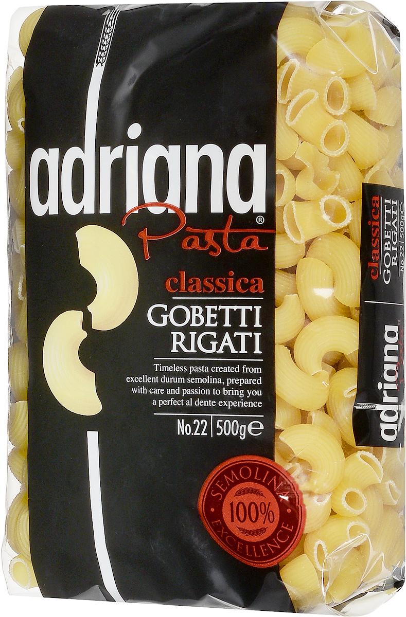 Adriana Gobetti Rigati паста, 500 г15005Adriana - высококачественная паста из 100% семолины.Только 100% семолина или качественная мука из специальных твердых сортов пшеницы гарантирует, что паста, даже после превышения рекомендуемого времени приготовления, не разварится и не слипнется после охлаждения. Эта известная паста очень популярна с томатным или кремовым соусом. Паста удерживает соус благодаря своей пустой форме внутри и внешним канавкам. Используется в качестве гарнира и придает еде удивительно интенсивный вкус.Способ приготовления: варить макаронные изделия в кипящей подсоленной воде (1 литр воды на 100 грамм макаронных изделий). Можете добавить столовую ложку растительного масла. Варить в течение 9-11 минут, постоянно помешивая. В конце приготовления попробуйте. Слейте воду и подавайте на стол.