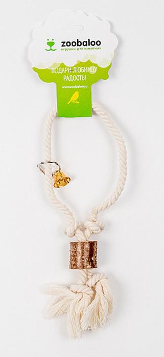 Игрушка для птиц Zoobaloo Кольцо с боченками6285Оригинальная игрушка Zoobaloo Кольцо с боченками предназначена для пернатых друзей. Выполненная в форме кольца из хлопчатобумажной веревки, оснащена звонким блестящим колокольчиком. Абсолютно натуральная и безопасная!