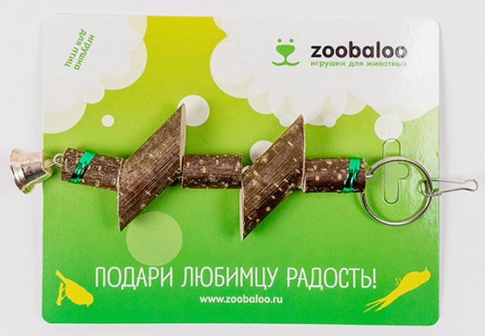 Игрушка для птиц Zoobaloo Деревянные бруски на цепи532Игрушка Zoobaloo Деревянные бруски на цепи - отличный аксессуар для поддержания активности ваших пернатых друзей. Не содержит искусственных окрашивающих веществ. Представлена деревянными брусочками из орешника, оборудована маленьким колокольчиком и металлическим карабином для подвешивания к клетке. Чтобы обезопасить лапки пернатых любимцев, брусочки соединены цепочкой.