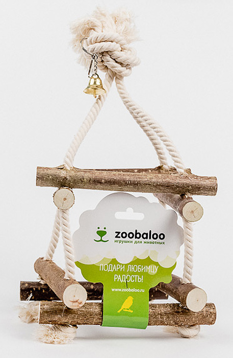 Игрушка для птиц Zoobaloo Качели. 548548Игрушка Zoobaloo Качели - это отличный аксессуар для клетки ваших пернатых друзей. Качели выполнены в виде деревянных жердочек из орешника, оборудованы маленьким колокольчиком и металлическим карабином для подвешивания к клетке. Чтобы обезопасить лапки пернатых любимцев, брусочки соединены хлопковой веревкой.