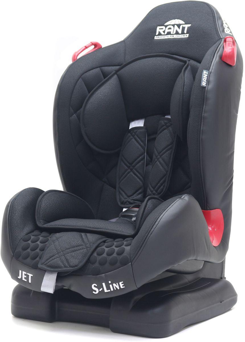 Rant Автокресло Jet цвет черный от 9 до 25 кг - Автокресла и аксессуары