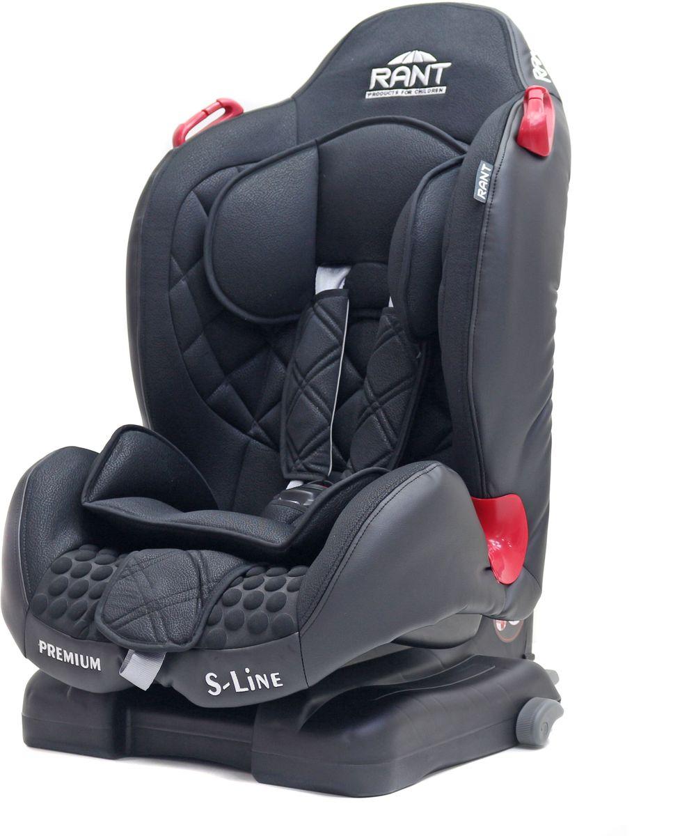 Rant Автокресло Premium Isofix цвет черный от 9 до 25 кг -  Автокресла и аксессуары