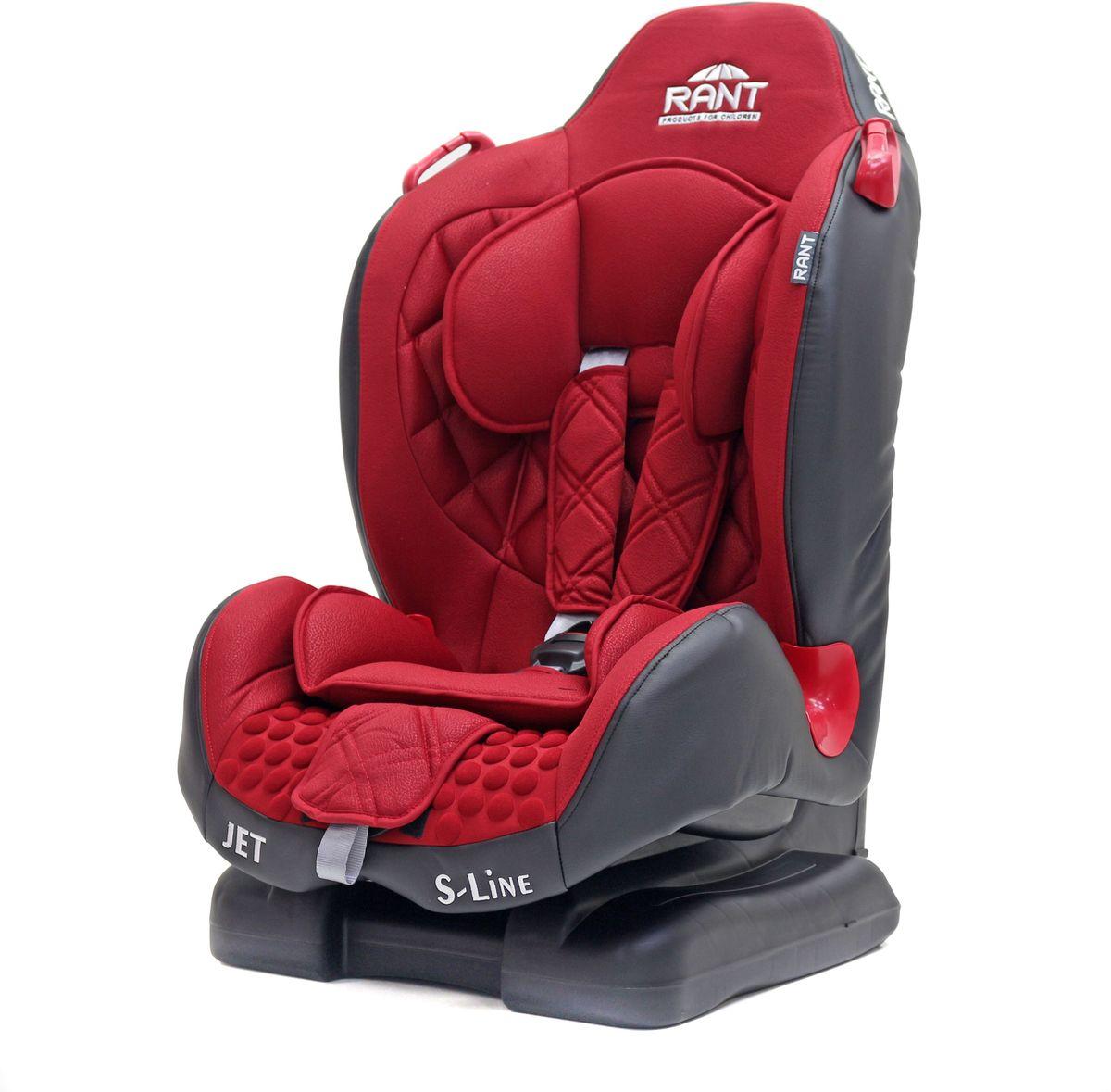 Rant Автокресло Jet цвет красный от 9 до 25 кг229662Автокресло Rant Jet – имеет съемный пятиточечный ремень безопасности с мягкими плечевыми накладками и антискользящими нашивками. Rant Jet – это удобная, комфортная модель с хорошим уровнем безопасности. Внутренние 5-точечные ремни безопасности с мягкими плечевыми накладками надежно удерживают малыша в автокресле. Ремни интегрированы в подголовник, регулируются по высоте одновременно с поднятием подголовника. Имеют центральную систему натяжения и прочный, практичный замок. Сиденье увеличенной ширины сделает более комфортной поездки уже подросшего ребенка. Угол наклона спинки регулируется в 3-х положениях. Для самых маленьких пассажиров предусмотрен мягкий съёмный вкладыш. Чехол автокресла изготовлен из качественной, высокопрочной, гипоаллергенной ткани. Легко снимается для чистки или стирки. Крепление и установка. Автокресло устанавливается по направлению движения, с помощью штатного ремня безопасности автомобиля. Ребёнок удерживается в кресле внутренними 5-точечными ремнями безопасности (до 18 кг) или штатным ремнём безопасности (от 18 кг). Безопасность. Автокресло имеет усиленную боковую защиту. Корпус из ударопрочного пластика гарантируют защиту при боковых и фронтальных столкновениях. Пятиточечные ремни безопасности с мягкими плечевыми накладками надежно зафиксируют малыша в автокресле. Прочный и практичный замок фиксации ремней безопасности надежно удержит малыша при резких торможениях и толчках.Автокресло Jet сертифицировано и соответствует требованиям Европейского стандарта качества и безопасности ECE R44-04.